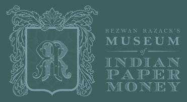 Indian Paper Money Museum
